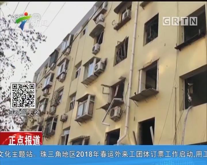 山东济南:一居民楼发生爆炸 已造成4人受伤 1人失联