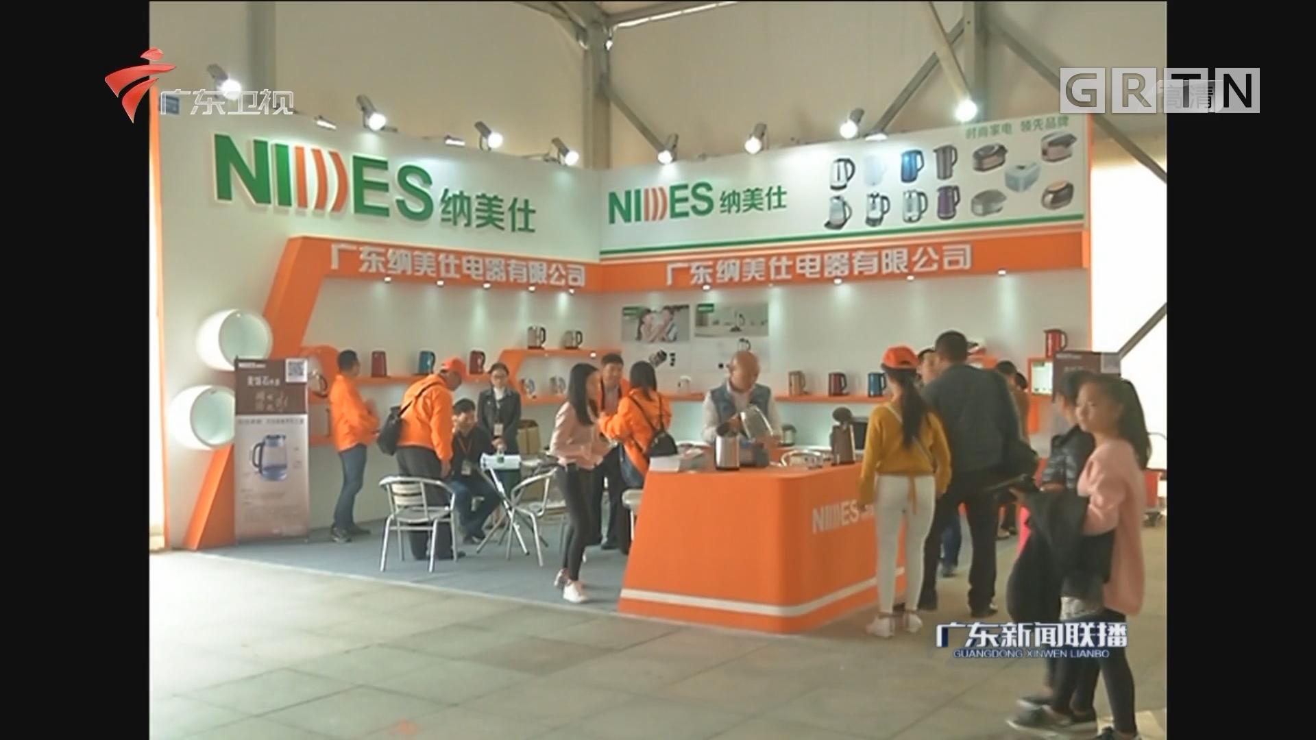 广东廉江红橙节暨中小家电博览会开幕