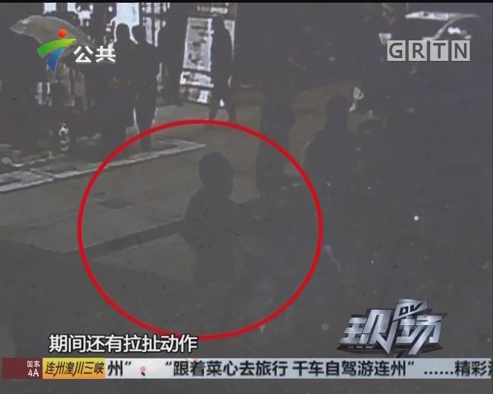 广州:女子提分手遭打 路人出手相救