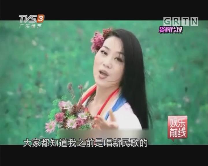 张云馨将举办首场音乐会 邀黄凯芹助阵