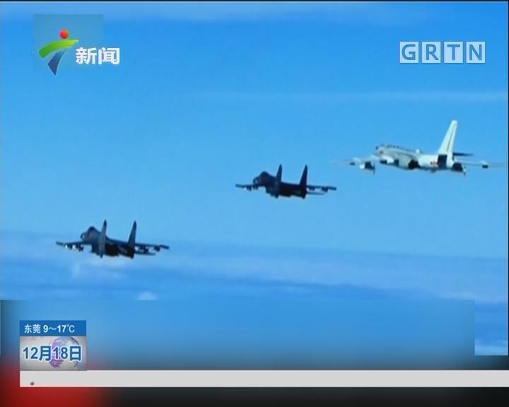 """空军发布《绕岛巡航》宣传片:展现多战机 """"绕岛巡航""""震撼画面"""