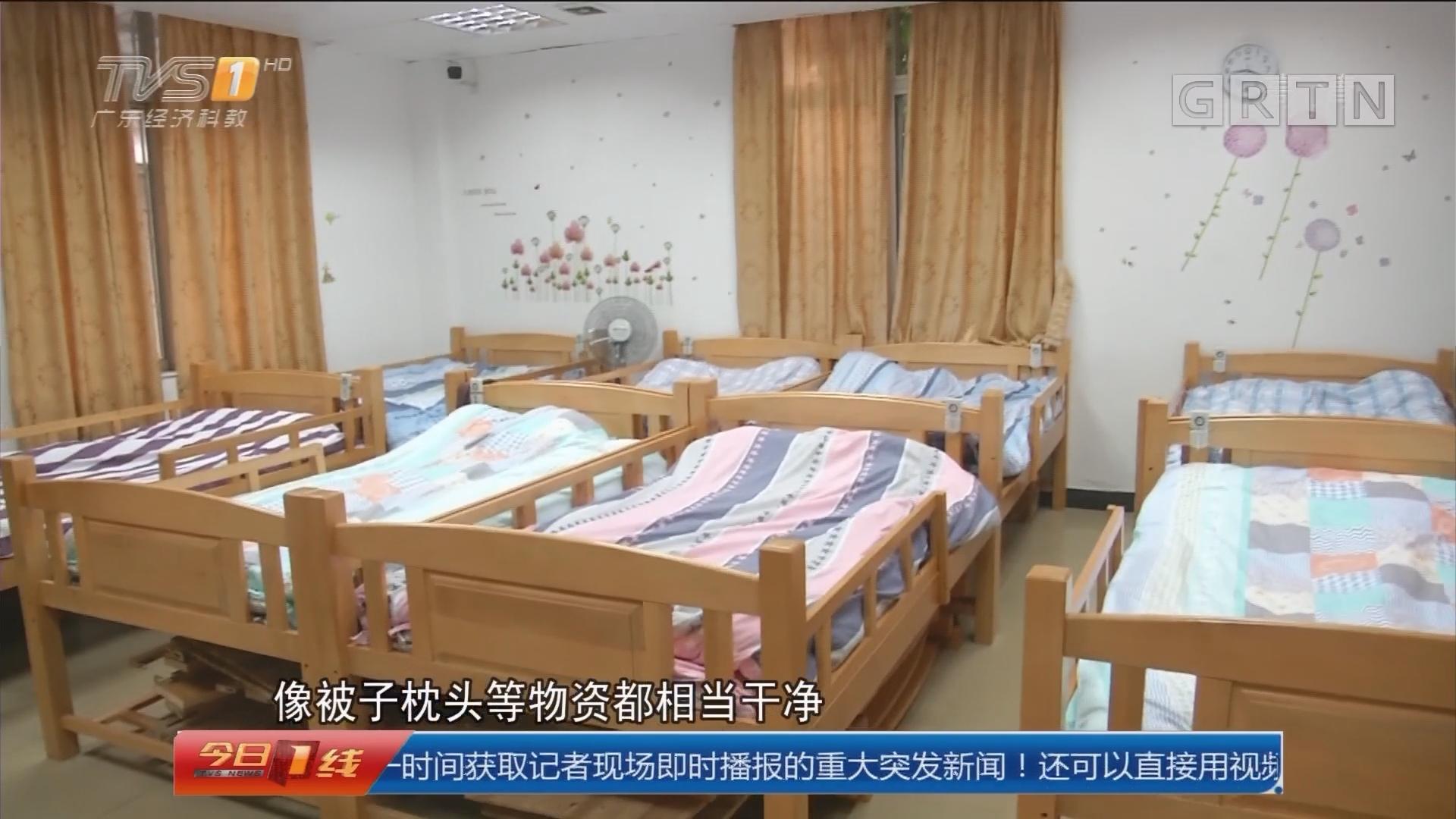 """深圳:应急庇护站 温暖""""小家""""获点赞"""