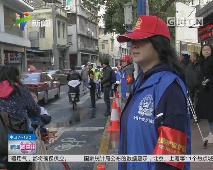"""广州首推""""警家校"""" 模式缓解校园周边拥堵"""