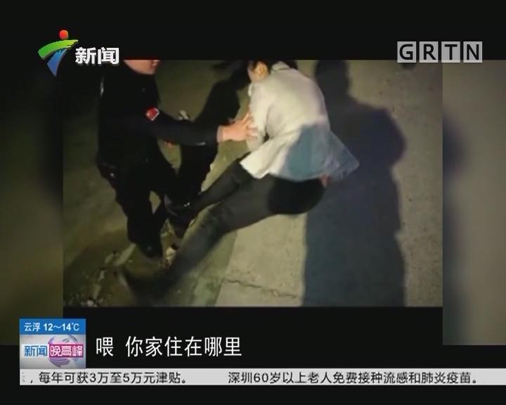 贵州:女子醉酒街边闹 抱住特警当男友