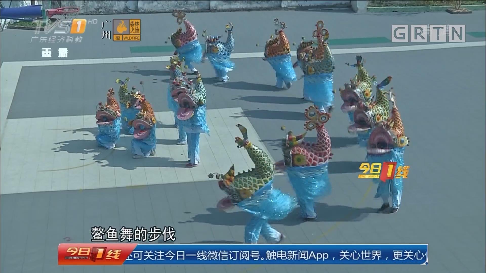 """特色民俗""""鳌鱼舞"""" 演绎600年传承"""