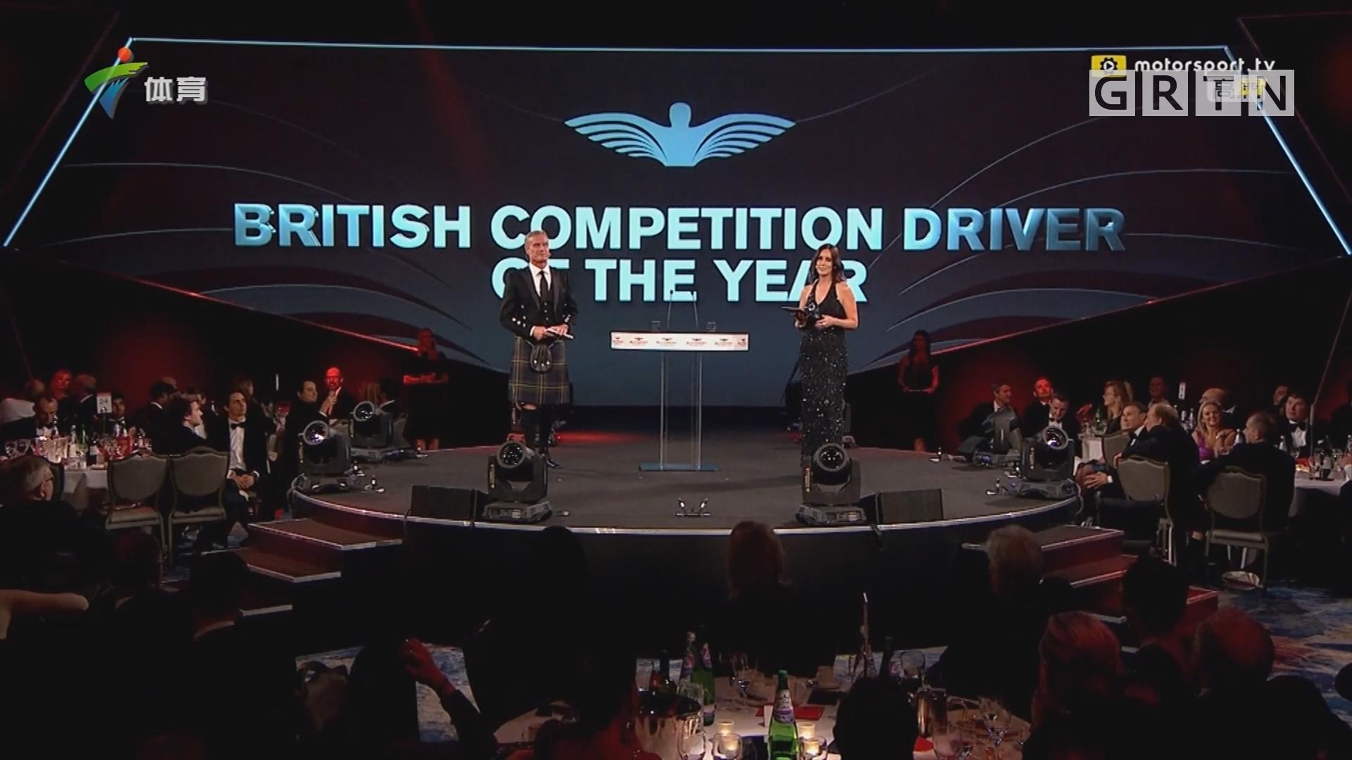 汽车运动颁奖典礼伦敦举行 汉密尔顿获年度最佳车手