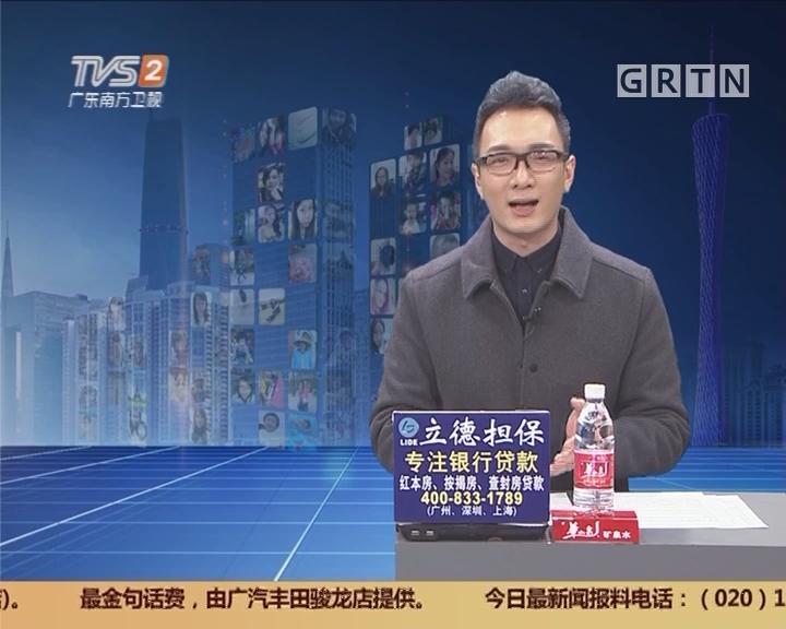 20171217互动集锦