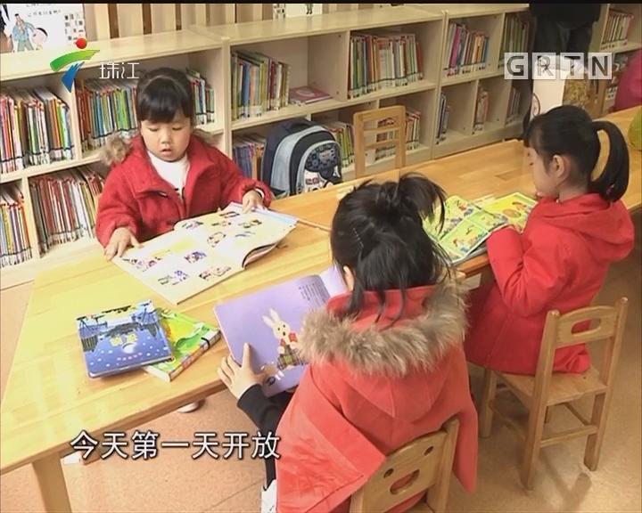 老西关有福利 广州图书馆开在荔湾啦
