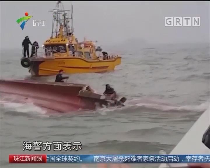 韩国:两船相撞致13死 油轮船长被逮捕