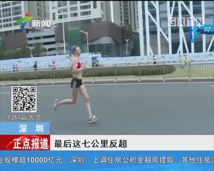 深圳:三万跑者参赛不惧低温