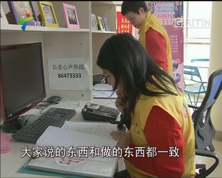 国际志愿者日:广东注册志愿者超900万人