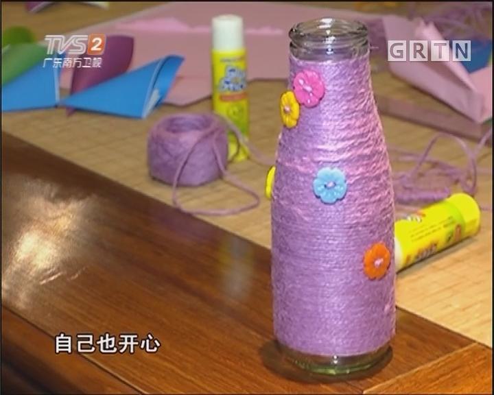 手作礼物全攻略:折纸成花