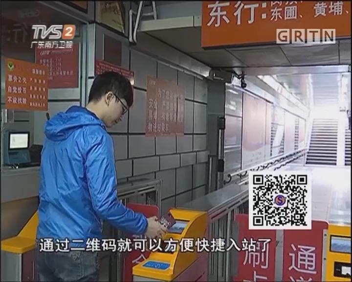 广州BRT可刷支付宝
