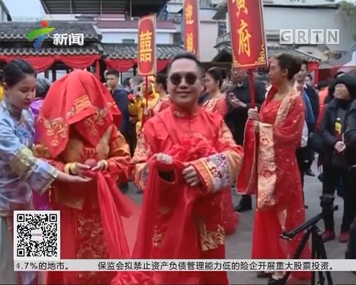 梅州:客家小伙中式婚礼迎娶外籍新娘