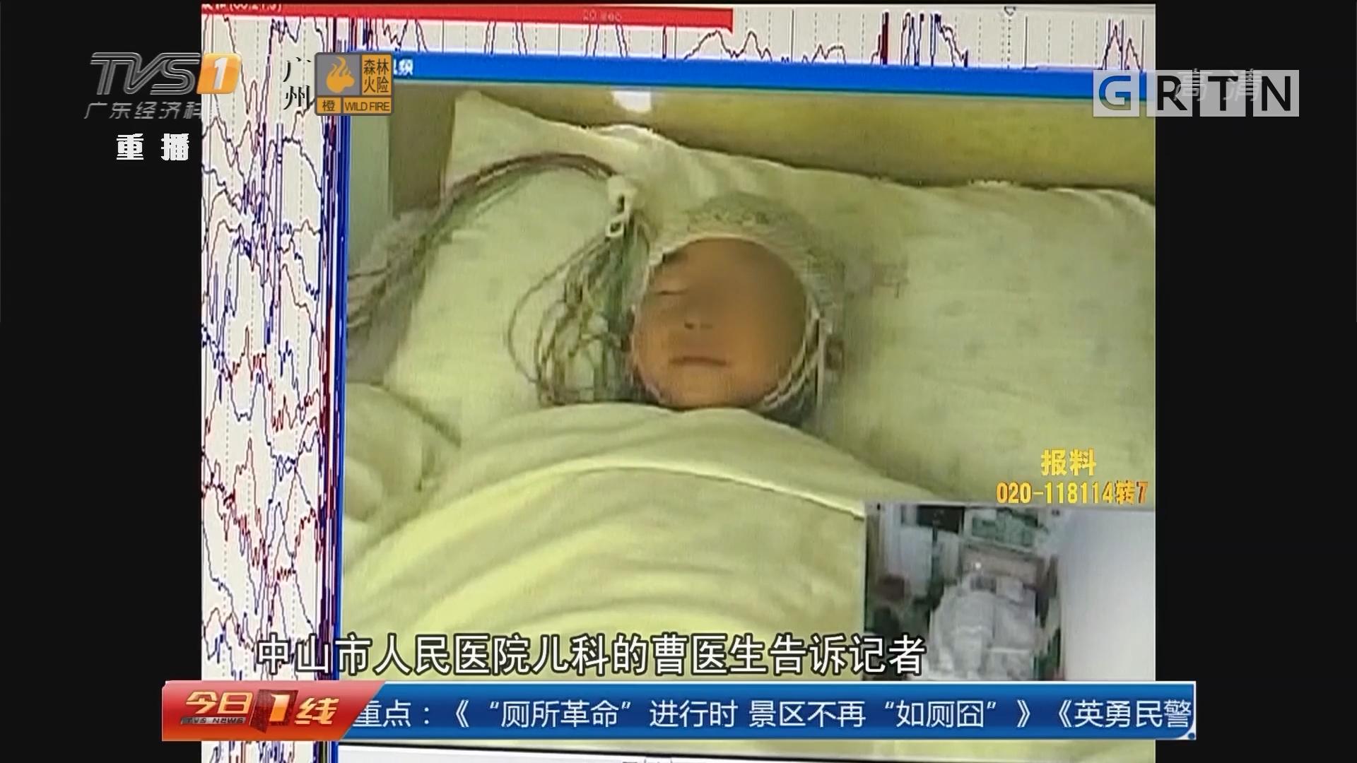中山:小孩梦里常常发笑 一查竟是病!