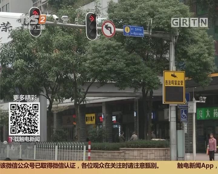禁鸣神器:新电子警察已上岗 抓拍违法鸣笛