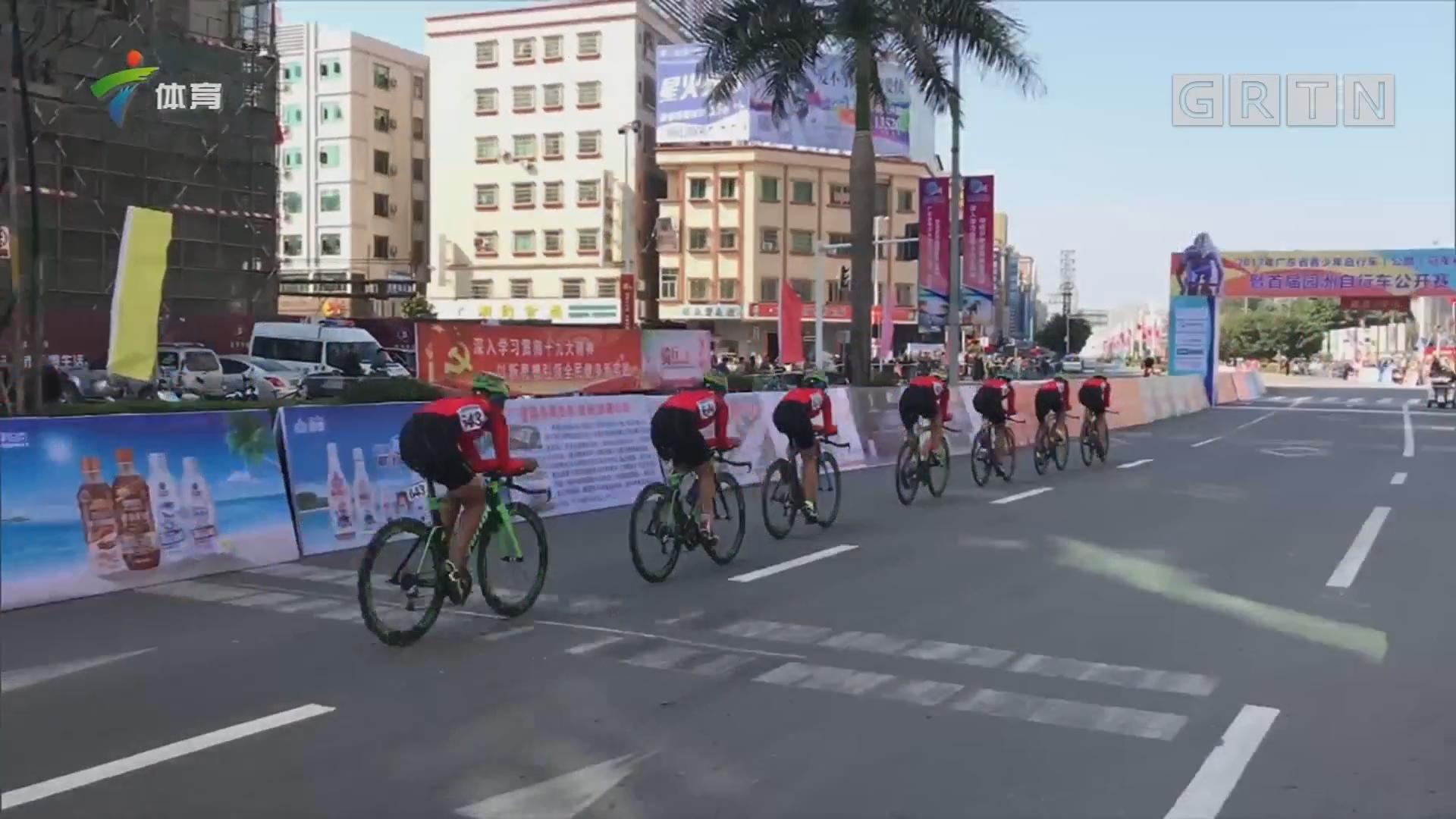 广东省青少年自行车冠军赛博罗园洲鸣枪