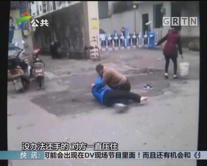 街坊求助:十多年旧账未结 还遭殴打