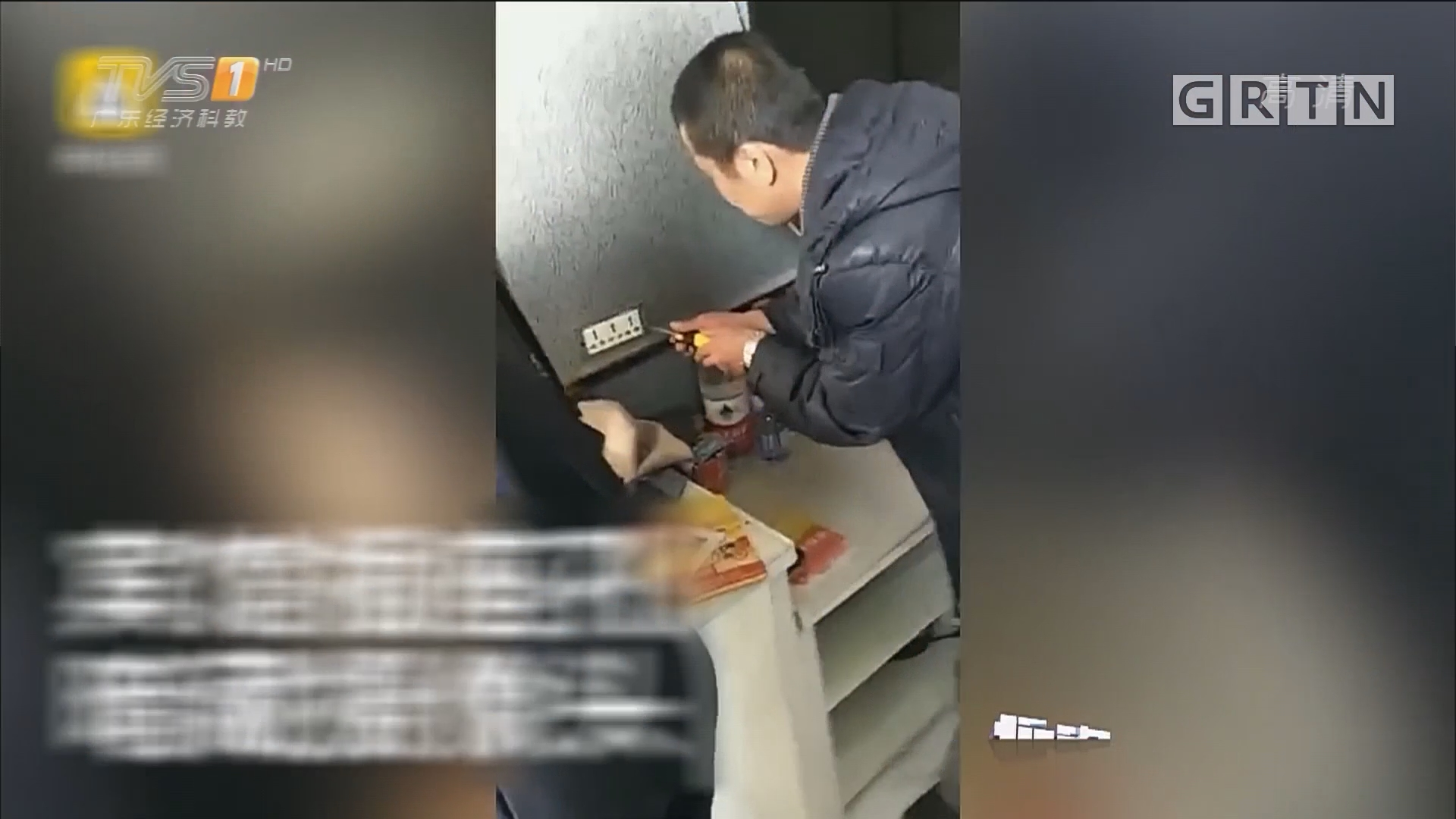 [HD][2017-12-12]拍案看天下:宾馆里暗藏偷拍设备 被发现后酒店欲500元私了