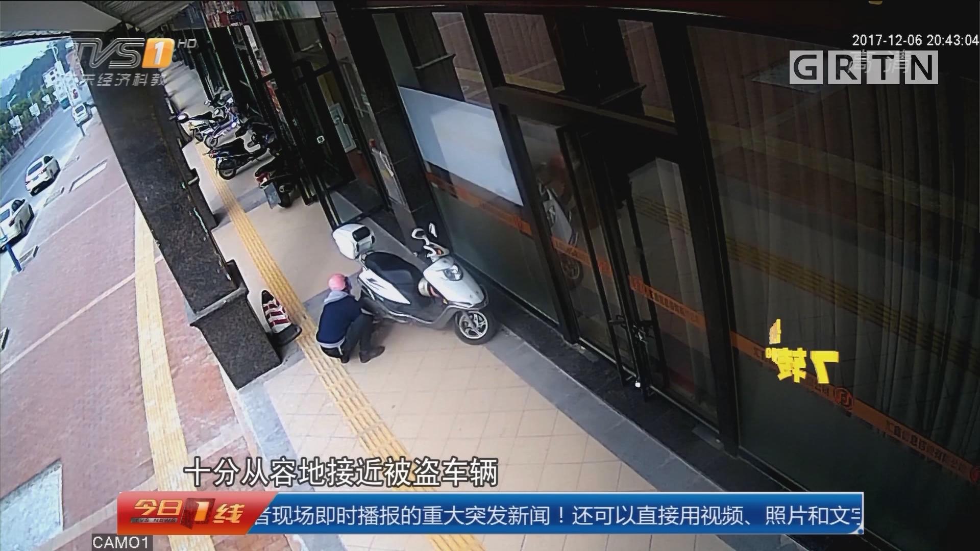 肇庆:戏精窃贼乔装作案 便衣狂追九条街