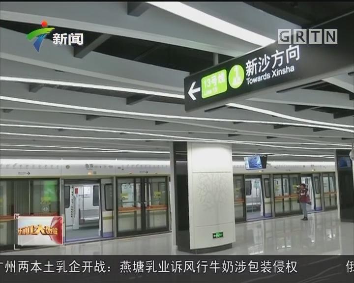 """广州地铁十三号线""""巨无霸""""列车今日试乘"""