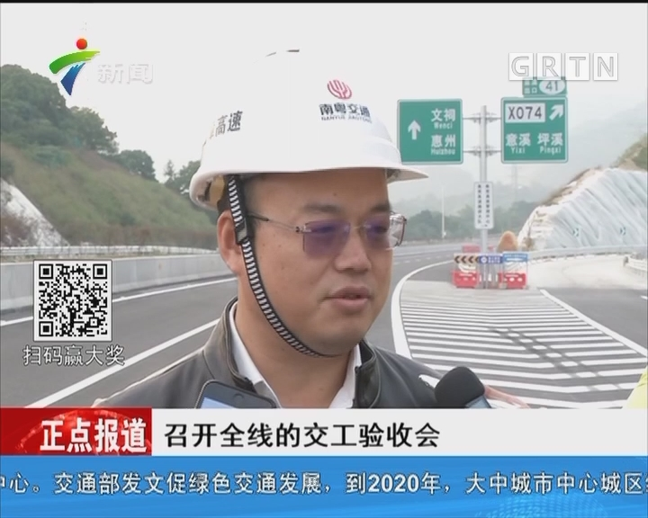潮漳高速年底通车 潮州到漳州仅需1.5小时