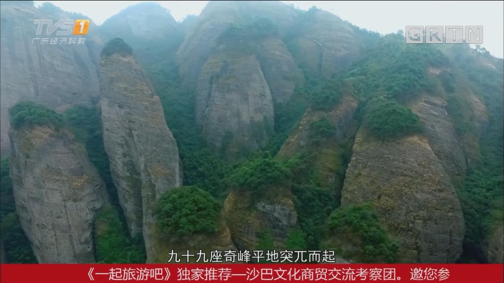 客家景观——小武当山
