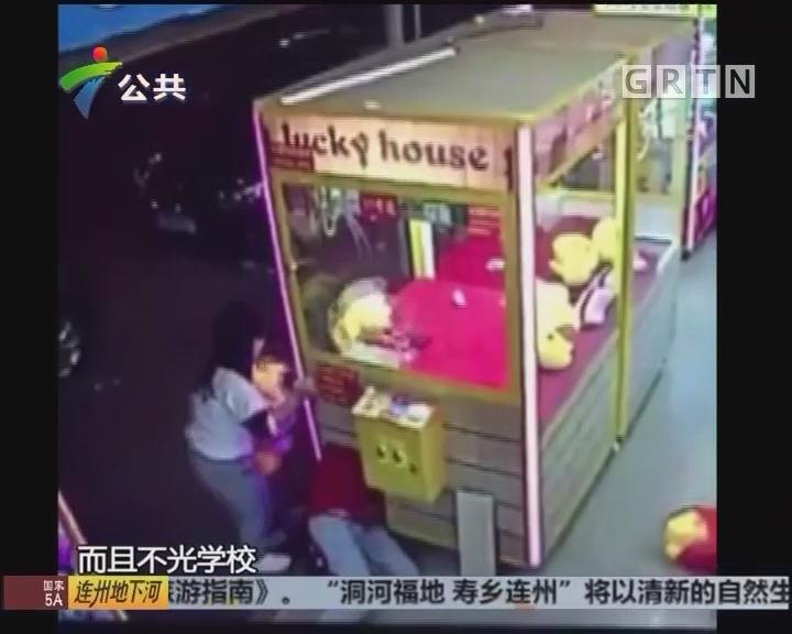 江门:钻进娃娃机盗窃 两女孩默契配合