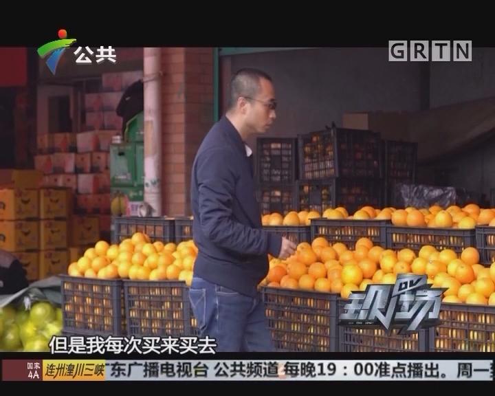 水果采购师:捎给你家种家养的家乡味