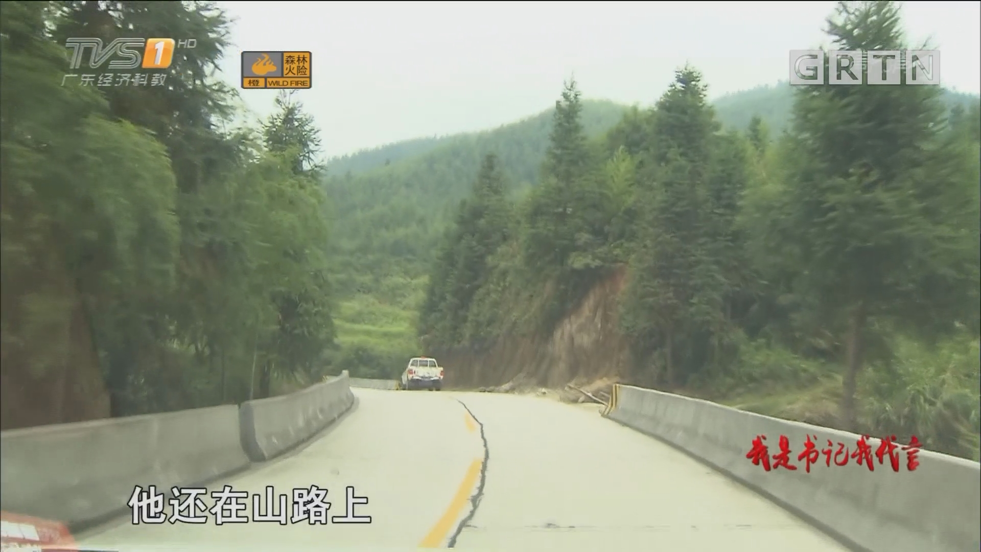 乐昌小山村第一书记蒋耘:水稻梯田中谱出扶贫曲(二)