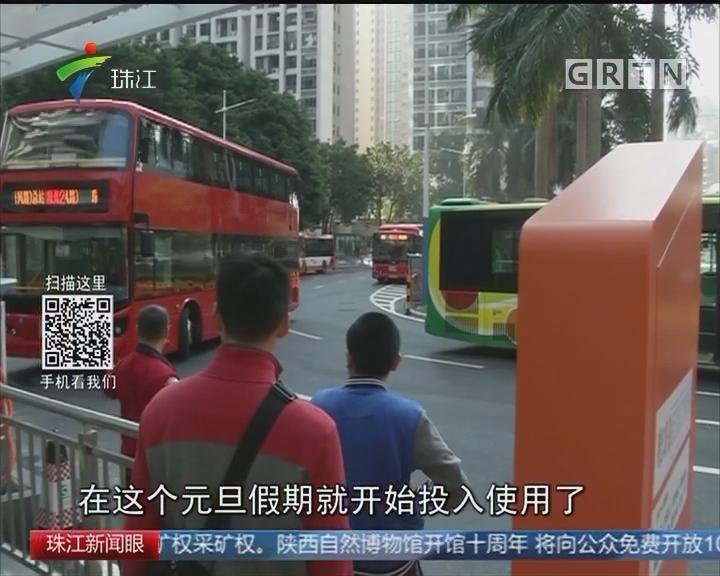 广州双层电动公交 环游珠江新城