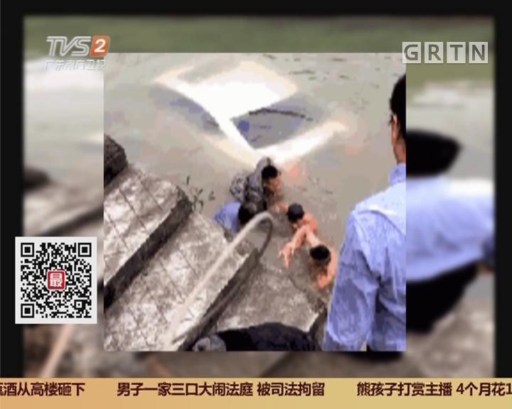 广东中山:小车落水 6旬老伯英勇落河救人