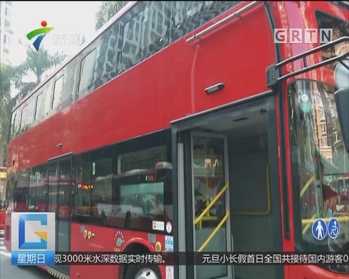 广州街坊:这个猎德大桥 广州塔都很美