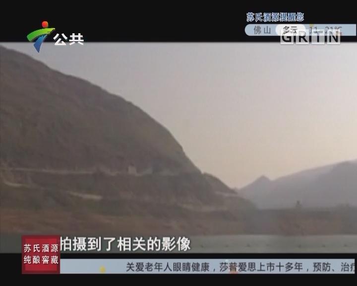 [2017-12-06]天眼追击:牂牁江里的深水魅影