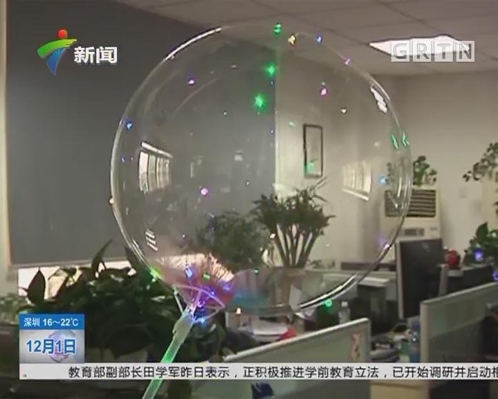 安全提醒:危险! 网红气球爆炸 炸伤4人