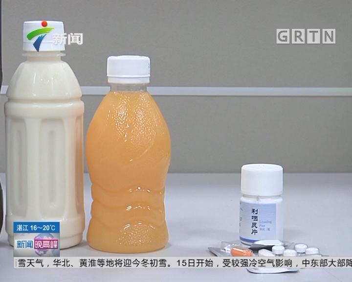 健康提示:切勿贪图方便 饮料送服药