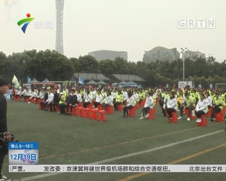 广州:300街坊绿色出行 共创吉尼斯纪录