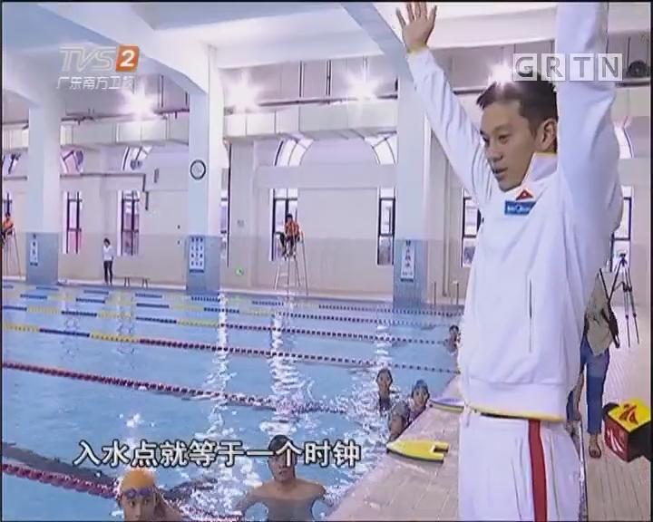 游泳冠军进校园