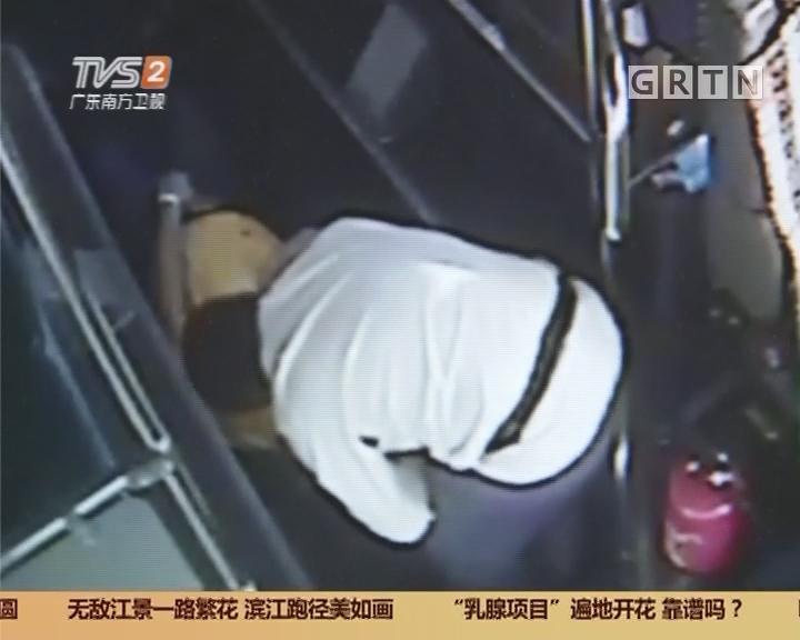 广州:男子巴士上疑发癫痫 幸得及时救助