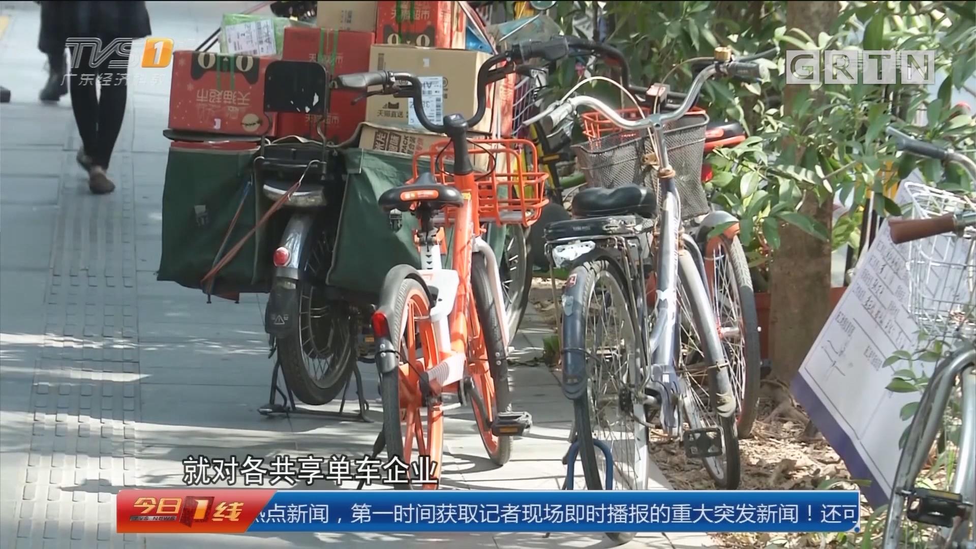 深圳:12起死亡 11起发生在机动车道