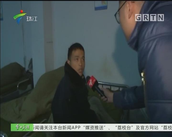 4G传送 深圳:记者直击救助站夜间情况