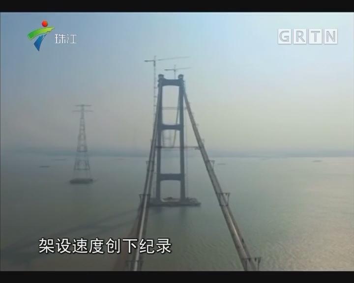 """虎门二桥钢箱梁悬索桥安上""""中国芯"""""""