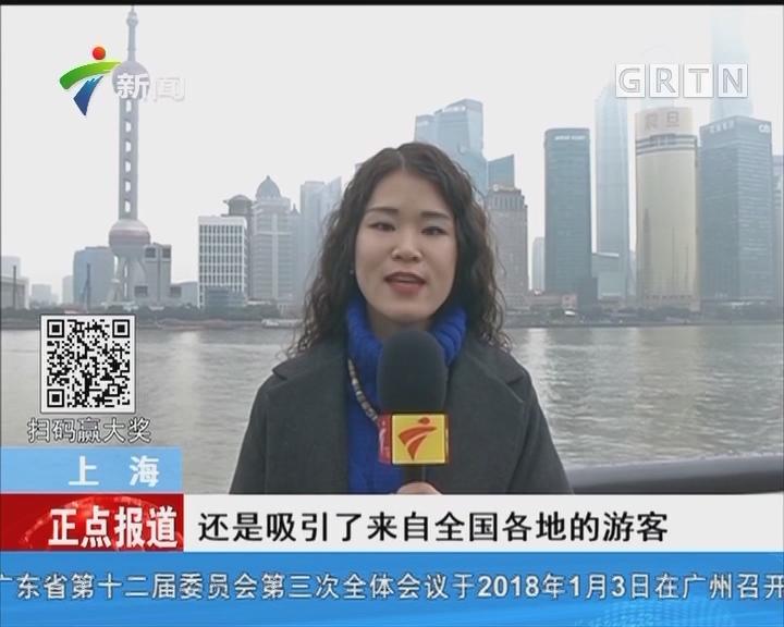 上海:烟雨外滩别有风情