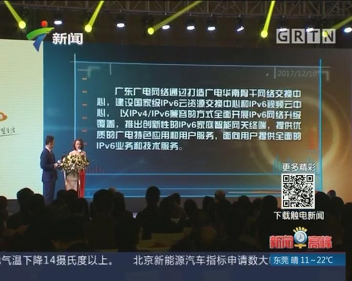 """广东率先支持IPv6网络:""""U点""""家庭服务器佛山首发"""