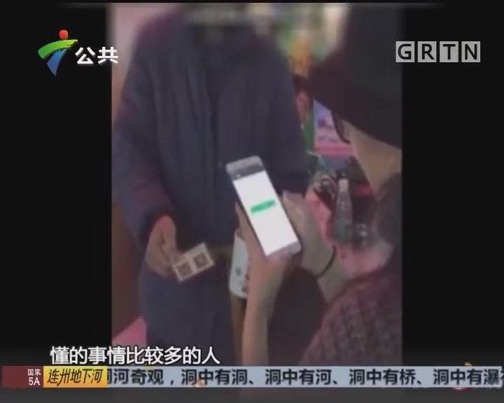 江门一乞讨人员 用微信二维码讨钱