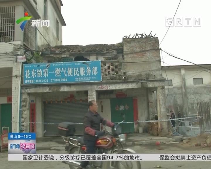 广州花都:险!燃气服务部爆炸 老年之家近在咫尺