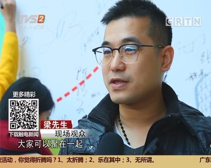 广州:音乐承载大爱 为留守儿童送关爱