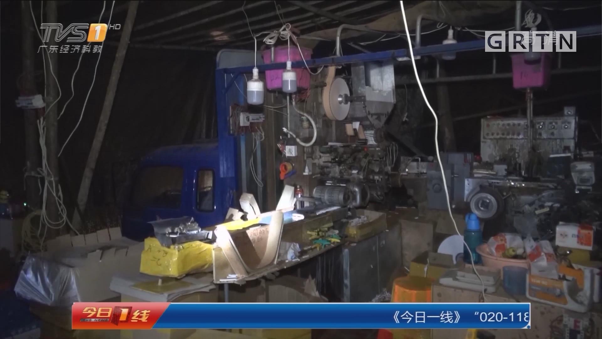 梅州:山中藏假烟窝点 民警突袭查处