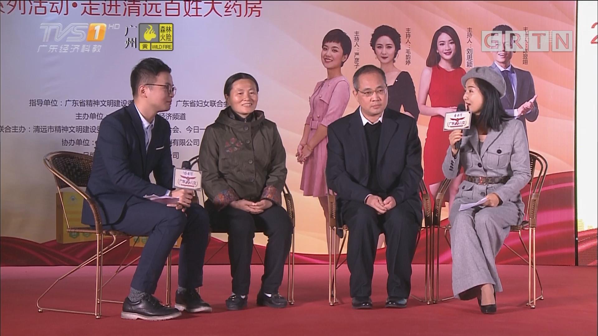 广东好儿女系列报道:寻找广东好儿女 最美家庭感动清远