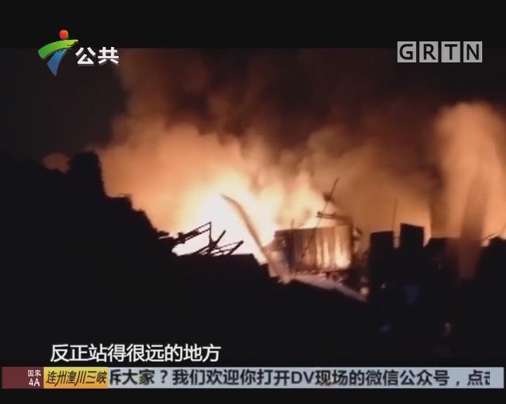 中山:木糠厂着火 几公里外可见火光